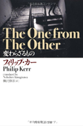 The One From the Other Japanese Edition